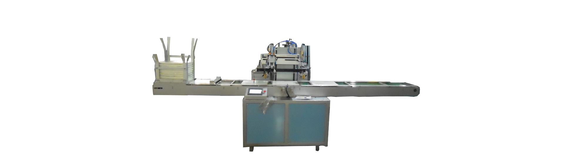 foam fresh box fully automatic silk screen printing machine