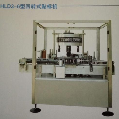automatic cold glue label applicator machine