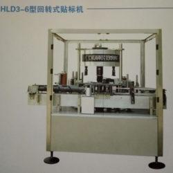 high speed wet glue labeling machine for deli bottle